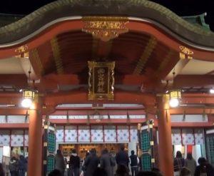 西宮神社 初詣 夜間