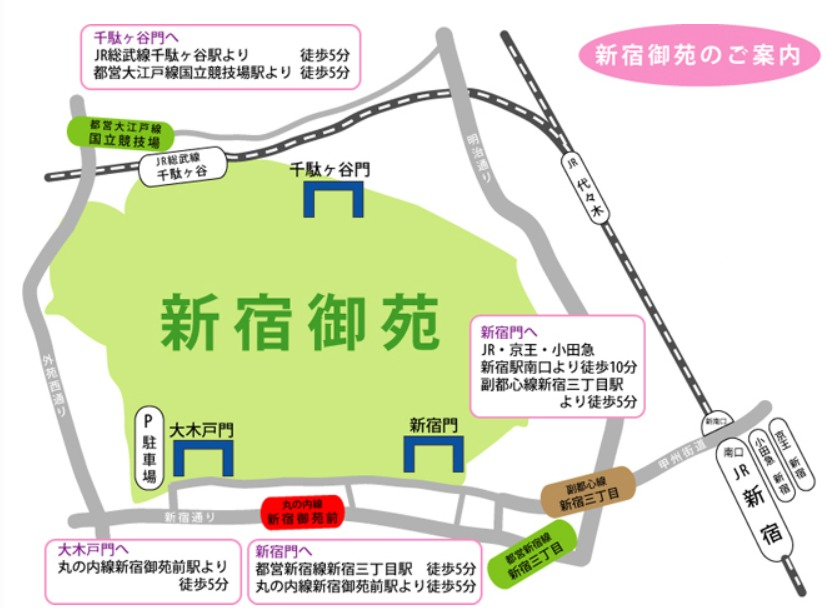 新宿御苑 駐車場 地図