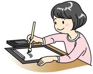 書道をする女の子 イラスト
