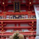 生田神社の初詣2018。混雑時間や屋台期間。お守りの値段は?