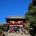 鶴岡八幡宮 鎌倉 初詣