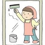 大掃除窓拭きのコツ。新聞紙・重曹でピカピカ!サッシやゴムも♪