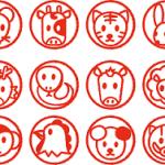 干支の順番と由来。読み方や覚え方。十二支の漢字の意味は?