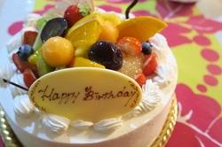 Happy Birthday ケーキ