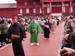 首里城祭 文化