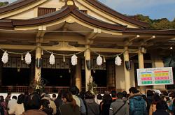 湊川神社 参拝