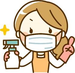 掃除 マスク ゴム手袋