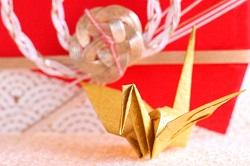 鶴 折り紙