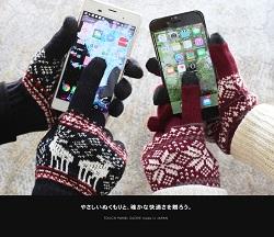 かわいい スマホ手袋