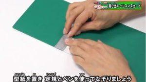 型紙 ペン
