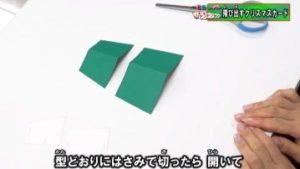 切った緑の画用紙