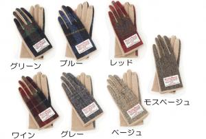 ツイード素材 手袋