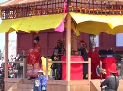 首里城祭 伝統芸能
