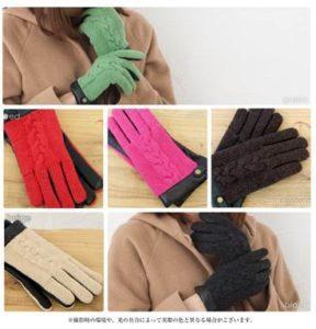 ケーブルラムウール&レザー素材 手袋