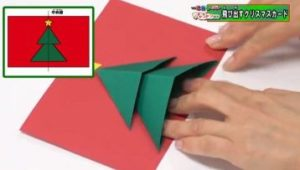 赤い画用紙 緑のツリー