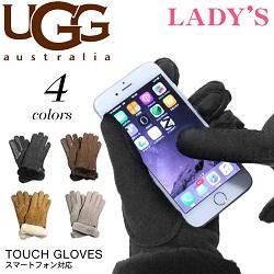 UGG スマホ手袋
