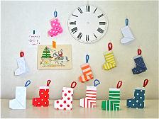 手作り いろいろな柄のクリスマスの靴下