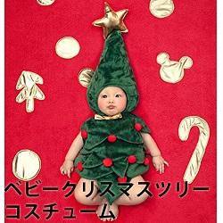 クリスマスツリー ロンパース