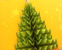 飛び出す クリスマスツリー
