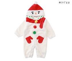 雪だるま 衣装
