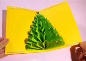 手作り 飛び出すクリスマスカード ツリー