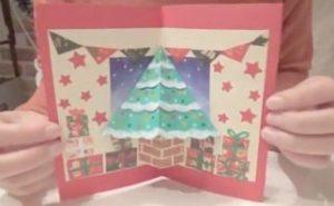 飛び出すクリスマスカード イラスト