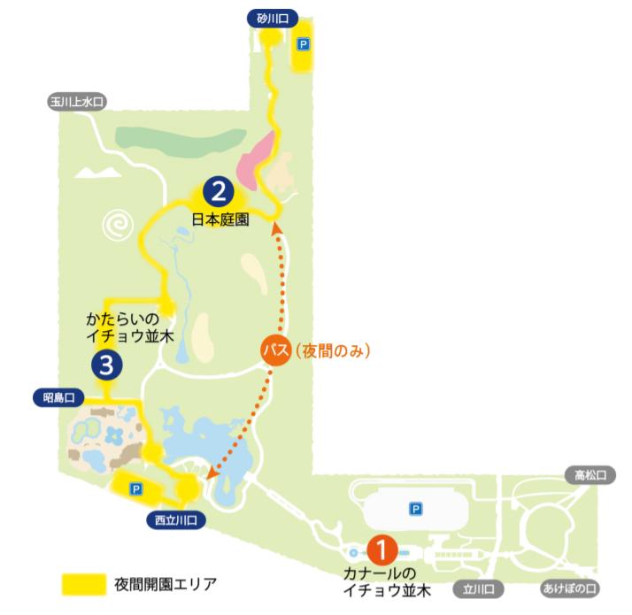 昭和記念公園 地図 黄葉紅葉まつり