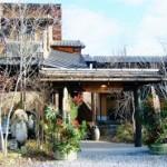 正月に門松を飾る意味。由来と語源。時期はいつからいつまで?