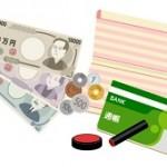 銀行 通帳 お金
