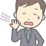 仕事中や授業中の異常な眠気対策。原因や解消方法は?