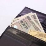 財布を落とした時の対処法!落としやすい人の特徴と夢の意味。