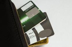 財布 クレジットカード