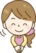 笑顔でお辞儀する女性 イラスト