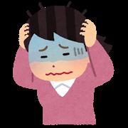 頭を抱える 女性 イラスト