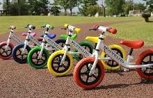 自転車 スライダー