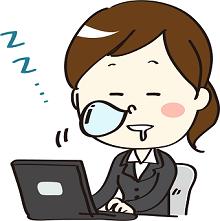 眠気 仕事中