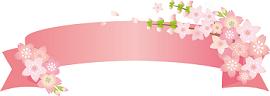 桃の花 イラスト