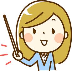 指し棒を持ってポイントポーズの女性の先生 イラスト