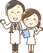 医師 看護師