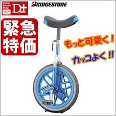 BRIDGESTONE 一輪車