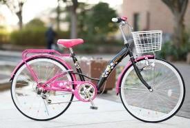 自転車 女の子用