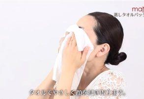 タオルで顔を拭う女性