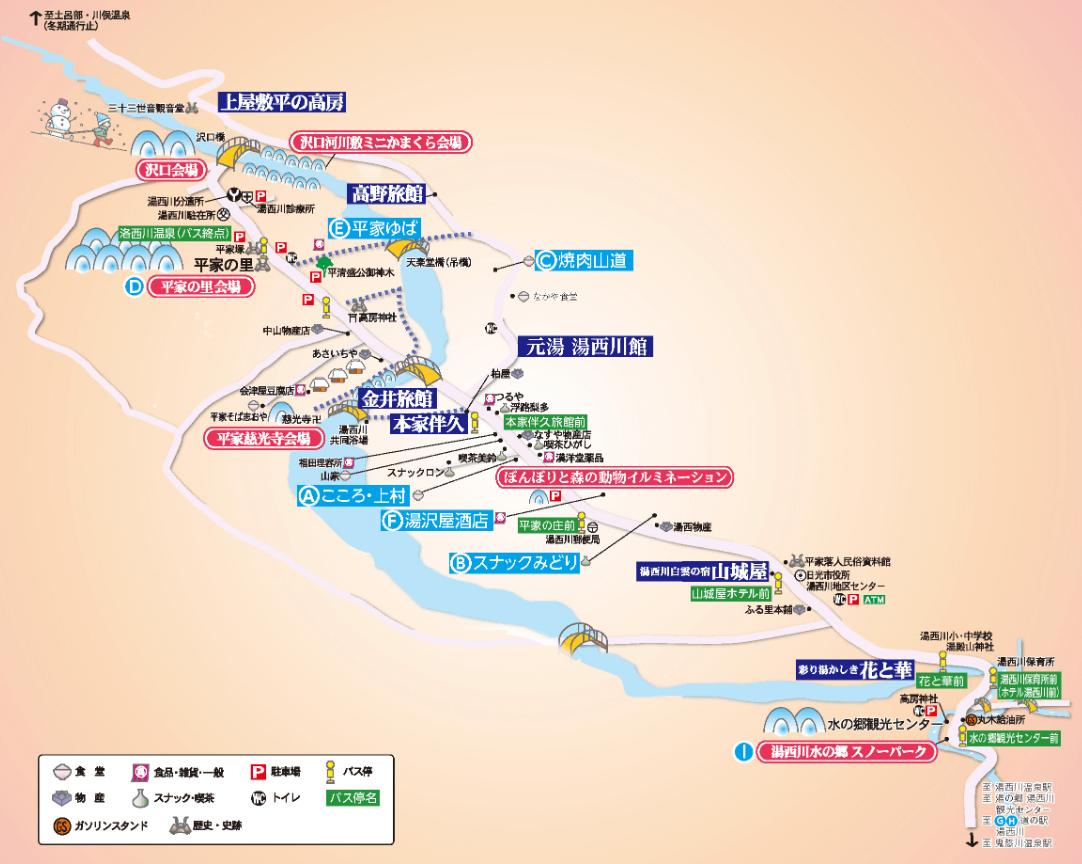 湯西川温泉 地図