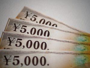 5,000円券4枚 ギフト券
