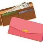 お財布で風水に良い色は?お金が貯まる色と逃げる色の違い。