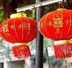 中国 台湾
