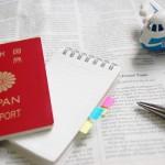 パスポート 新聞 飛行機 ペン メモ帳