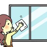 窓ガラスの掃除を簡単にきれいにする方法。道具や洗剤は?