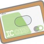 定期券(磁気・IC)紛失の再発行方法。時間や値段は?