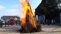 どんど焼きと大きな火柱